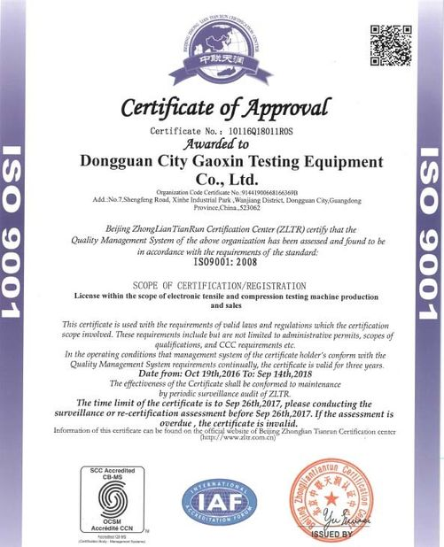 China Dongguan City Gaoxin Testing Equipment Co., Ltd. zertifizierungen